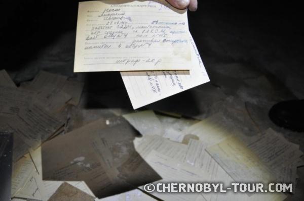 Припятская милиция - карточки задержанных